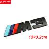 Значок эмблемы наклейки для логотипа 3D NEW M для BMW M X1 X3 F25 E70 E53 X6 E71 E60 E64 E39 E46 M3 M5 secondary air pump for bmw e46 e60 e63 e64 e83 x3 e53 x5 m5 m6 m54 11727571589