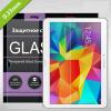 купить Ainy 0.33мм Защитное Стекло Screen Protector для Samsung GALAXY Tab 4 T531 недорого