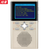 Newman (Newsmy) DL-80 Enhanced Golden 8G Memory Digital Repeater добавлена новая функция Word Capture Word Translation Intelligent Sentence Английский проигрыватель компакт-дисков с магнитофоном для MP3-рекордера