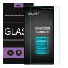 Ainy 0.33mm Защитное Стекло screen protector для Lenovo K920 Vibe Z2 Pro чехол флип skinbox lenovo vibe z2 pro