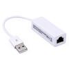 Huayuan USB - RJ45 LAN Ethernet адаптер, карты Apple MacBook Air Windows 7