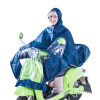 Kendo Outdoor Cycling Rain Coat Single Poncho заклепочник kendo 250мм усиленный