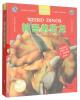 神奇的世界科普立体机关书:神奇的恐龙 神奇瘦身养颜蔬果汁速查全书