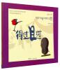 中国成语动漫故事丛书:得过且过(藏汉对照)