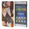 MOONCASE Personality style Hard Rubber Shell Back чехол для Cover Huawei Ascend P8 Lite желтый mooncase wooden style hard rubber shell back чехол для cover huawei ascend p8 lite beige