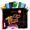 Bally Le Condom мужской забавный шип из презерватива набор шипов длительная задержка набор удлиненные смелые наборы блокировки тонкая нить крупные частицы G точки тонкие 10 + маленькие стальные пушки нефритовые наборы