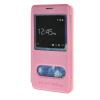 MOONCASE Samsung Galaxy Note 4 Edge чехол для View Leather Flip Pouch Bracket Back Cover Pink mooncase samsung galaxy a7 чехол для view leather flip pouch bracket back cover pink