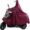 miyou непромокаемая одежда, плащ, взрослый дождевик для мотоцикла, электро-мотороллера, электрокара