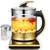 Rongshida (Royalstar) горшок здоровья стеклянный чайник чайник кипятили чайник многофункциональный YSH20K 2L