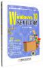 Windows 10使用详解(附光盘) excel 2010使用详解