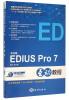 中文版EDIUS Pro7互动教程(附光盘) llvm cookbook中文版