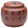 Друзья Yi чай Исин хранения чайница чайница бак Merlin, бамбук и хризантема (сливы) 400мл домкрат белак бак 00026 2т