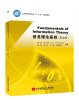 Fundamentals of InformationTheory信息理论基础(英文版) купить