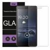 Ainy 0.33mm Защитное Стекло screen protector для Lenovo S860 ainy 0 33mm защитное стекло screen protector для lenovo k920 vibe z2 pro