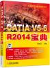 CATIA V5-6 R2014宝典 к а басов catia v5 геометрическое моделирование