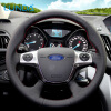 Кожаная ручка LUNDA с ​​ручным управлением для Ford Focus 3 2012-2014 KUGA Escape 2013-2016 sncn 2pcs car rearview mirror eyebrow cover rain proof snow protection decoration accessories for ford kuga escape 2013 2017