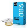 Olive [003     тонкие презервативы презервативы Коллаген Коллаген Сущность тонкой смазочной влаги 10 презервативы no 10 condoms