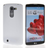 все цены на MOONCASE Hard Rubberized Rubber Coating Devise Back чехол для LG Optimus G Pro 2 F350 White онлайн