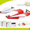 Резиновая лента Эластичный моторный планер Летающий самолет Самолет DIY Kids Toy Gift New