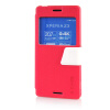 MOONCASE Ultra Slim Leather Side Flip Pouch Stand Thin Shell Back ЧЕХОЛДЛЯ Sony Xperia Z3 Hot pink