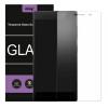 Ainy 0.33mm Защитное Стекло screen protector для  Lenovo Vibe X2 защитное стекло df lsteel 45 для lenovo vibe b a2016