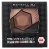 Maybelline (MAYBELLINE) потрясающий темно-коричневый порошок тени глаза 2.4G (многоцветный глаз тени макияж) тени