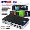 IPHD Super DVB-S2 Спутниковый ресивер Full HD 2GB RAM Обновление IP-ящика Linux от MAG 250 254 поддержка Stalker Middleware Xtream IP спутниковый ресивер dvb s2 rolsen rdb 704