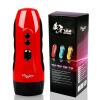 MIZZZEE мужской мастурбатор Секс-игрушки для взрослых Красный красный бодистокинг bs036 os