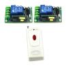 MITI Панель 85V ~ 250V авто переключатель света управления бесплатная доставка / дистанционный выключатель / Главная Авто авто с пробегом в твери уаз