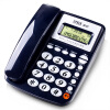 Long (Crave) B255 фиксированной стационарный телефон абонент Free домашний офис батареи двойной интерфейс фиксированной белый