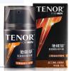 Его энергия энергия Renew крем 50г (Увлажняющий Control Oil Lipstick) renew косметика купить