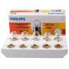 PHILIPS Автомобильная лампа Premium Vision Автомобильная лампочка Индикатор сигнала поворота 12V (10 ПК в коробке) лампа philips 12v py21w