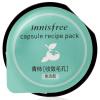 Innisfree (Innisfree) Мини-маска зеленый хурма [вяжущее] 10мл (увлажняющий питательный сна Radiance для ухода за кожей)