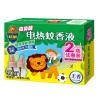 где купить Джиан Вей Beibei супер электрический комаров жидкость 30мл * 2 бутылки по лучшей цене