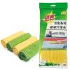 Jingdong [супермаркет] 3M Scotch приличная серия многоцелевой мягкой тканью из микрофибры чистящий 4 шт семья из микрофибры чистящий мягкой тканью универсальный аппарат кухни 8 скидка 21336