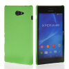 MOONCASE Hard Rubberized Rubber Coating Devise Back чехол для Sony Xperia M2 Green mooncase hard rubberized rubber coating devise back чехолдля sony xperia z4 green