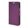 MOONCASE High quality Leather Wallet Flip Card Slot Pouch Stand Shell Back ЧЕХОЛДЛЯ LG L80 Purple mooncase high quality leather wallet flip card slot pouch stand shell back чехолдля lg l80 brown