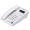Connaught (CHINO-E) фиксированный домашний стационарный телефон офиса телефон C268 черный аккумулятор Free стационарный gsm телефон купить в москве