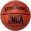 Баскетбольный мяч Spalding 74-414 CYCLONE