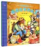 来自欧洲的经典睡前故事图画书(农场卷) 来自欧洲的经典睡前故事图画书(恐龙卷)