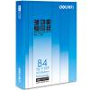 Эффективный (гастроном) 7406 Rhine 70 г 5 A3 копии бумажного мешок / коробка точные копии iphone 5 в ульяновске