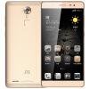 ZTE AXON секрет Max Waldorf золото полный 4G Mobile Unicom Telecom Netcom двойной карты двойной режим ожидания zte axon 7 mini 4g smartphone