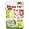 Bailei фитнес (Blistex) Увлажняющий солнцезащитный крем бальзам для губ SPF15 7ml vichy бальзам для губ aqualia thermal 4 7 мл бальзам для губ aqualia thermal 4 7 мл 4 7 мл