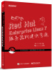 Red Hat Enterprise Linux 7 服务器构建快学通 bill mccarty learning red hat enterprise linux and fedora 2 cd rom