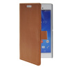 MOONCASE Slim Leather Flip Wallet Card Pouch with Kickstand Shell Back ЧЕХОЛ ДЛЯ Sony Xperia T3 Brown mooncase slim leather flip wallet card pouch with kickstand shell back чехол для sony xperia t3 blue