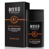 Подходящий солнцезащитный крем SPF30 + PA +++ для травяных мужчин (масло, солнцезащитный крем, солнцезащитный крем)