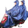 [Супермаркет] рай зонтик Дважды Jingdong увеличить больше мотоцикл пончо плащ Оксфорд светящаяся полоса Размер Navy J231 дважды убитый