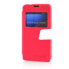 все цены на MOONCASE View Window Leather Side Flip Pouch Ultra Slim Shell Back ЧЕХОЛ ДЛЯ Sony Xperia Z1 Compact (Z1 Mini ) Hot pink онлайн
