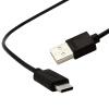 (ProLink) Type-c дата кабель зарядный кабель для телефона фен elchim milano 03074