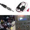 Черный 12 АНТ-208 Автомобиль FM Антенна Радио Усилитель сигнала Усилитель Усилитель портативные колонки с fm радио